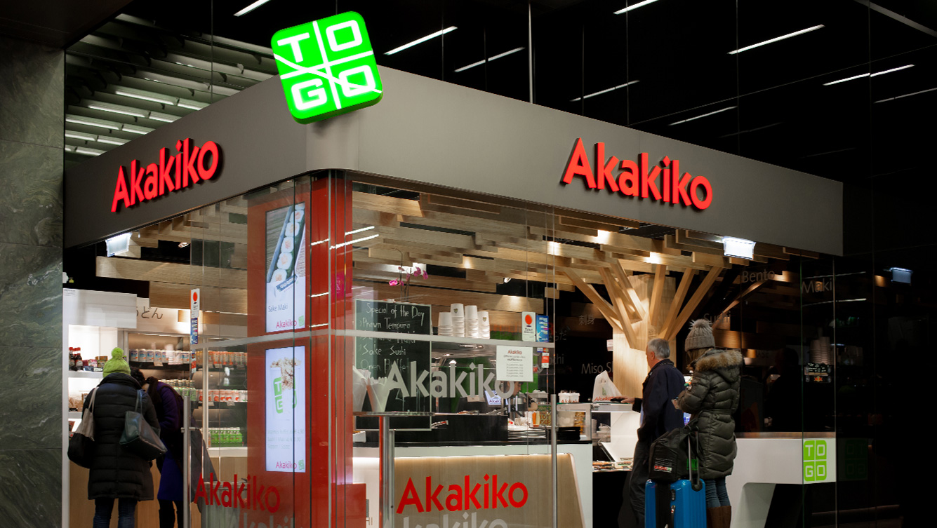 Akakiko Lokale